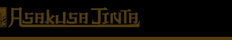 asakusajinta_logo_listpage