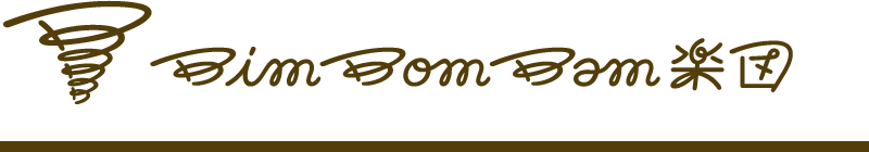 bbb_logo_listpage