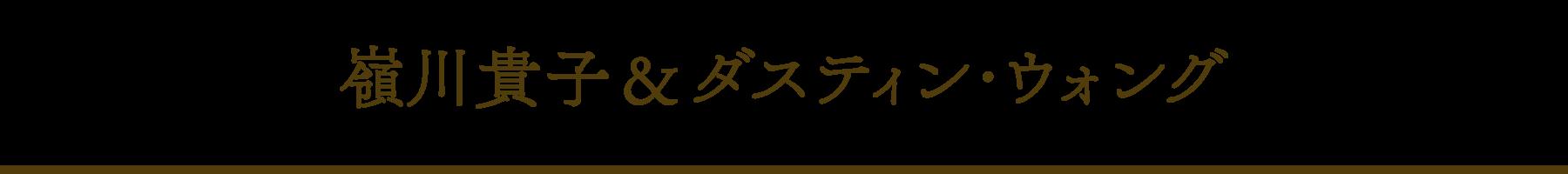 minekawadustin_logo_indivipage