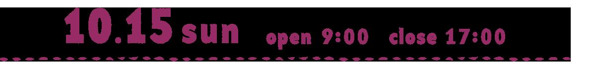 1014sat open11:00 close20:00
